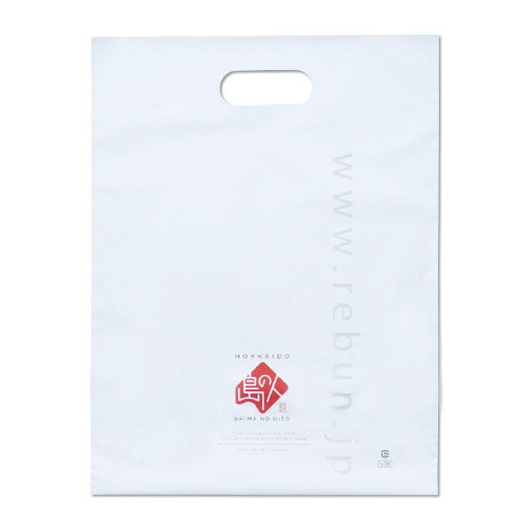 島の人 オリジナル 手提げ袋 (梨地)